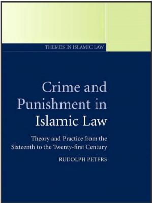 Crime and Punishment in Islamic Law.pdf