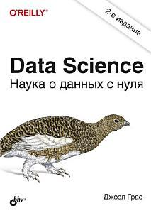Data Science from Scratch_ First Principles with Python.pdf